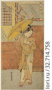 Купить «Night Rain of Genjo (Genjo no yau), from the series Parodies of Eight Scenes from Noh Chants (Furyu utai hakkei), c. 1767, Suzuki Harunobu ?? ??, Japanese...», фото № 32714758, снято 7 июня 2020 г. (c) age Fotostock / Фотобанк Лори