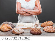Baker preparing a variety delicious fresh bread and pastry. Стоковое фото, фотограф Zoonar.com/Tomas Anderson / easy Fotostock / Фотобанк Лори