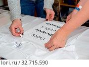 Personen bereiten alles für einen Foliendruck auf T-Shirt vor. Стоковое фото, фотограф Zoonar.com/Alfred Hofer / easy Fotostock / Фотобанк Лори