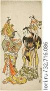 The Actors Yamashita Kinsaku I and Hayakawa Hatsuse as puppeteers in the play Diary Kept on a Journey by Sea to Izu (Funadama Izu Nikki), performed at... Редакционное фото, фотограф ARTOKOLORO QUINT LOX LIMITED / age Fotostock / Фотобанк Лори