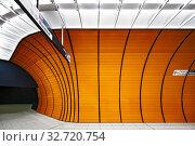 Купить «Orange ceramic tiling leading to the exit of the Marienplatz U-Bahn station in Altstadt, Munich, Bavaria, Germany.», фото № 32720754, снято 6 июля 2019 г. (c) age Fotostock / Фотобанк Лори