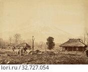 Купить «Fujiyama, Baron Raimund von Stillfried (Austrian, 1839 - 1911), Japan, 1877–1880, Albumen silver print, 18.7 × 24.1 cm (7 3/8 × 9 1/2 in.)», фото № 32727054, снято 17 июня 2019 г. (c) age Fotostock / Фотобанк Лори