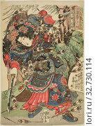 Купить «Hu Sanniang (Ko Sanjo Ichijosei), from the series One Hundred and Eight Heroes of the Popular Water Margin (Tsuzoku Suikoden goketsu hyakuhachinin no hitori...», фото № 32730114, снято 26 февраля 2020 г. (c) age Fotostock / Фотобанк Лори
