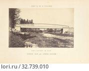 Купить «Embranchement de Vichy, Viaduc sur Le Gran Sichon, Auguste Hippolyte Collard (French, 1812 - 1885/1897), Paris, France, 1860–1863, Albumen silver print, 18.4 × 30.5 cm (7 1/4 × 12 in.)», фото № 32739010, снято 17 июня 2019 г. (c) age Fotostock / Фотобанк Лори