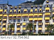Montreux, Switzerland, Hotel Montreux Palace (2016 год). Редакционное фото, агентство Caro Photoagency / Фотобанк Лори