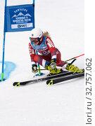 Mountain skier Abdulkayumova Rinata skiing down mount slope giant slalom. International Ski Federation FIS Championship, Russian Women Alpine Skiing Cup (2019 год). Редакционное фото, фотограф А. А. Пирагис / Фотобанк Лори