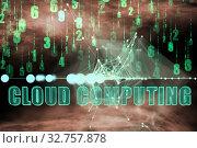 Concept of IT cloud computing. Стоковое фото, фотограф Elnur / Фотобанк Лори