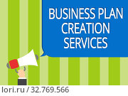 Word writing text Business Plan Creation Services. Business concept for paying for professional to create strategy Man holding megaphone loudspeaker speech bubble message speaking loud. Стоковое фото, фотограф Zoonar.com/Artur Szczybylo / easy Fotostock / Фотобанк Лори