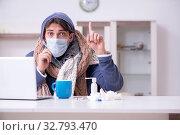 Купить «Young man suffering at home», фото № 32793470, снято 17 апреля 2019 г. (c) Elnur / Фотобанк Лори