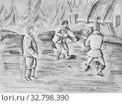 Купить «Three men cling a rope to a bulldozer. Pencil drawing on paper», иллюстрация № 32798390 (c) Олег Хархан / Фотобанк Лори