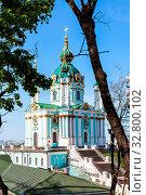 Travel to Ukraine - St Andrew's Church on Andriyivskyy Descent in Kiev city in spring. Стоковое фото, фотограф Zoonar.com/Valery Voennyy / easy Fotostock / Фотобанк Лори
