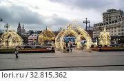 Купить «Световые кружева на Театральной площади. Канун Нового года», фото № 32815362, снято 30 декабря 2019 г. (c) Parmenov Pavel / Фотобанк Лори