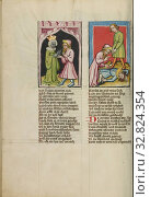 Купить «Moses Leaves Tabris, the King's Daughter, with a Magic Ring, Moses Killing an Egyptian, Unknown, Regensburg, Bavaria, Germany, about 1400 - 1410, Tempera...», фото № 32824354, снято 17 июня 2019 г. (c) age Fotostock / Фотобанк Лори