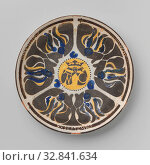 Wall plate for the 25-year wedding of J.R. Tutein Nolthenius and M.A. Cordes, Pottery plate, serving the 25-year wedding of J.R. Tutein Nolthenius and... Редакционное фото, фотограф ARTOKOLORO QUINT LOX LIMITED / age Fotostock / Фотобанк Лори