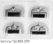Artful fencing 1, Illustration of artfully designed window-wreath from the 19th century, signed: I Phil. Walther sc. Nbg 1843 (?), Pl. 4, S. 63, Walther... Редакционное фото, фотограф ARTOKOLORO QUINT LOX LIMITED / age Fotostock / Фотобанк Лори