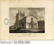 Купить «Stewkley Church, N. W. Buckinghamshire, Parish Church of St Michael and All Angels in Stewkley, signed: Engraved by B. Howlett from a Drawing by W. Alexander...», фото № 32858066, снято 19 февраля 2020 г. (c) age Fotostock / Фотобанк Лори