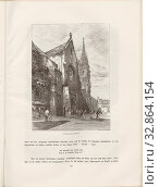 Am Baseler Muenster, View of the northern facade of the basle Minster from the 19th century, signed: G. Bauernfeind, A. Closs X. J, Wolf, Fig. 175, p.... Редакционное фото, фотограф ARTOKOLORO QUINT LOX LIMITED / age Fotostock / Фотобанк Лори