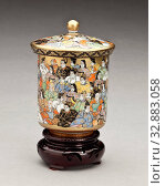 Купить «Presentation cup with hundred poets (w/ lid and stand), 1900-1950, porcelain with enamel and paint, wood stand, A) 7/8 x 2-3/4 (diam.) in., B) 3-1/8 x...», фото № 32883058, снято 24 сентября 2019 г. (c) age Fotostock / Фотобанк Лори