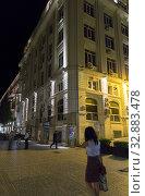 Купить «Живописные ночные улицы Баку. Азербайджан», фото № 32883478, снято 22 сентября 2019 г. (c) Евгений Ткачёв / Фотобанк Лори