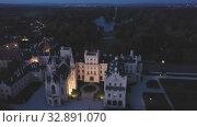 Купить «Panoramic view of medieval castle Lednice. Czech Republic», видеоролик № 32891070, снято 10 апреля 2020 г. (c) Яков Филимонов / Фотобанк Лори