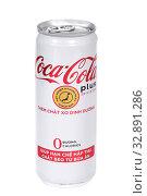 Coca-Cola Plus Them Chat Xo Dinh Duong (2020 год). Редакционное фото, фотограф Art Konovalov / Фотобанк Лори