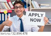 Купить «Businessman hiring new employees to cope with increased workload», фото № 32894478, снято 3 августа 2017 г. (c) Elnur / Фотобанк Лори
