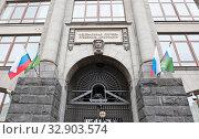 Федеральная служба судебных приставов. Москва. Россия (2020 год). Редакционное фото, фотограф E. O. / Фотобанк Лори