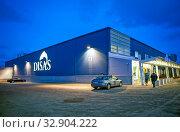 """Купить «Рыбный магазин """"Disas Fish"""" (Дисас Фиш). Хамина. Финляндия», фото № 32904222, снято 29 декабря 2019 г. (c) Сергей Афанасьев / Фотобанк Лори"""