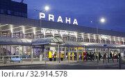 Купить «Building of Vaclav Havel International Airport», видеоролик № 32914578, снято 19 октября 2019 г. (c) Яков Филимонов / Фотобанк Лори
