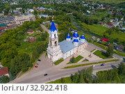 Купить «Top view of the Resurrection Cathedral on a July day (aerial photography). Kashin, Tver region. Russia», фото № 32922418, снято 13 июля 2019 г. (c) Виктор Карасев / Фотобанк Лори