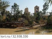 Купить «Историческое место крещения Иоанном Крестителем Иисуса», фото № 32938330, снято 10 января 2020 г. (c) Irina Opachevsky / Фотобанк Лори