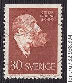 Купить «Густав Фрёдинг (Gustav Froding) - шведский писатель, поэт. Почтовая марка Швеции 1960 года», иллюстрация № 32938394 (c) александр афанасьев / Фотобанк Лори