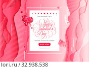 Valentine day love lettering web brochure flyer for advertising sale party design element wooden background. Стоковая иллюстрация, иллюстратор Maryna Bolsunova / Фотобанк Лори