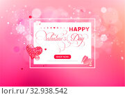 Valentine day love lettering bokeh web brochure flyer for advertising sale party design element wooden background. Стоковая иллюстрация, иллюстратор Maryna Bolsunova / Фотобанк Лори