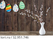 Купить «Easter painted paper eggs with branches willow», фото № 32951746, снято 6 марта 2019 г. (c) Майя Крученкова / Фотобанк Лори