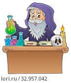 Alchemist topic image 1 - picture illustration. Стоковое фото, фотограф Zoonar.com/Klara Viskova / easy Fotostock / Фотобанк Лори