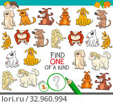 Cartoon Illustration of Find One of a Kind Picture Educational Activity Game for Children with Dogs Animal Characters. Стоковое фото, фотограф Zoonar.com/Igor Zakowski / easy Fotostock / Фотобанк Лори