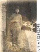 Купить «Портрет офицера победителя. 1944 год», фото № 32982018, снято 13 июля 2020 г. (c) Retro / Фотобанк Лори