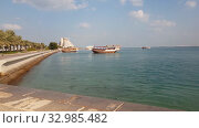 Купить «Doha, Qatar - Nov 21. 2019. Sheraton Grand Doha Resort from Corniche Waterfront», видеоролик № 32985482, снято 9 декабря 2019 г. (c) Володина Ольга / Фотобанк Лори