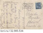 Купить «Открытое иностранное дореволюционное письмо», фото № 32985534, снято 10 июля 2020 г. (c) Retro / Фотобанк Лори
