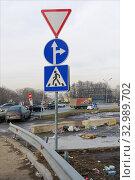 Купить «Перекрытый пешеходный переход. Дорожные знаки, согласно ПДД: 4.1.4; 2.4; 3.1; 5.19.1», фото № 32989702, снято 13 марта 2017 г. (c) Зобков Георгий / Фотобанк Лори