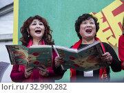 Купить «Chinese New Year of the Rat, activities in Usera Madrid, music, shows,traditional market, peoples, etc...», фото № 32990282, снято 25 января 2020 г. (c) age Fotostock / Фотобанк Лори