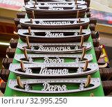 Купить «Сувениры в виде именных линеек», фото № 32995250, снято 4 августа 2019 г. (c) Вячеслав Палес / Фотобанк Лори