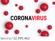 Купить «Abstract banner coronavirus strain model from Wuhan, China», фото № 32995462, снято 22 января 2020 г. (c) Kira_Yan / Фотобанк Лори