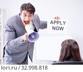 The business people in recruitment concept. Стоковое фото, фотограф Elnur / Фотобанк Лори