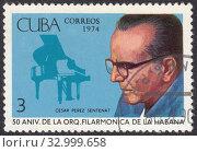 Купить «Сесар Перес Сентенат (Cesar Perez Sentenat) - кубинский музыкант, пианист. 50-летие Гаванского филармонического оркестра. Почтовая марка Кубы 1974 года», иллюстрация № 32999658 (c) александр афанасьев / Фотобанк Лори