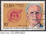Купить «Педро Санхуан Нортес (Pedro Sanjuan Nortes) - кубинский композитор, дирижер. 50-летие Гаванского филармонического оркестра. Почтовая марка Кубы 1974 года», иллюстрация № 32999662 (c) александр афанасьев / Фотобанк Лори