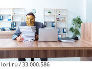 Купить «Businessman wearing mask in hypocrisy concept», фото № 33000586, снято 24 июня 2019 г. (c) Elnur / Фотобанк Лори