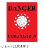 Купить «Баннер с текстом Опасность Коронaвирус. Иллюстрация вируса на красном. Рекламный постер предупреждающей информации. Danger Coronavirus», иллюстрация № 33001818 (c) Дорощенко Элла / Фотобанк Лори