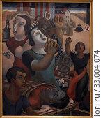 'Allegory of War', 1936, Isaías Cabezón (1891-1963) (2019 год). Редакционное фото, фотограф Artelan / age Fotostock / Фотобанк Лори